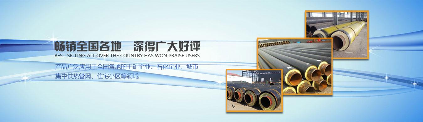 自贡SEO优化让网站更具营销力